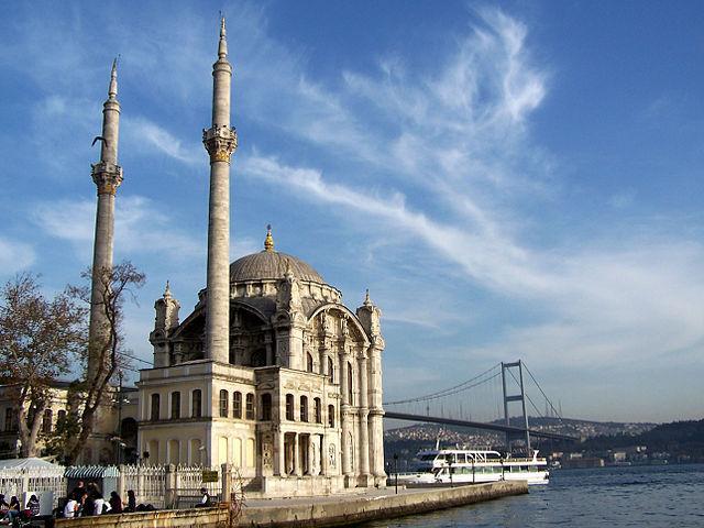 Aya Sofya Mosque, Istanbul